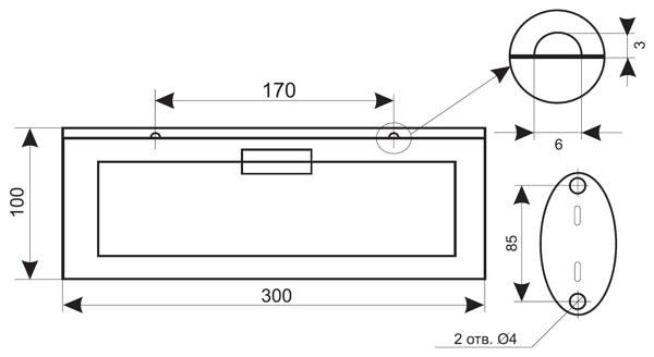 Установочные размеры для светового пожарного указателя выход 220В ЛЮКС-220-Р-Д