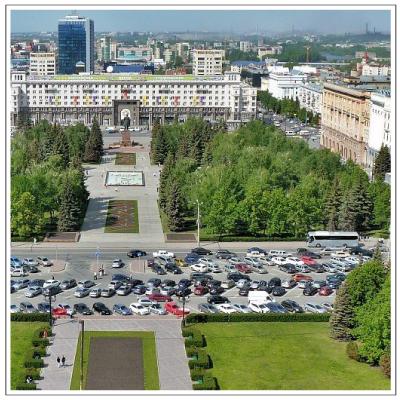Угги в Челябинске