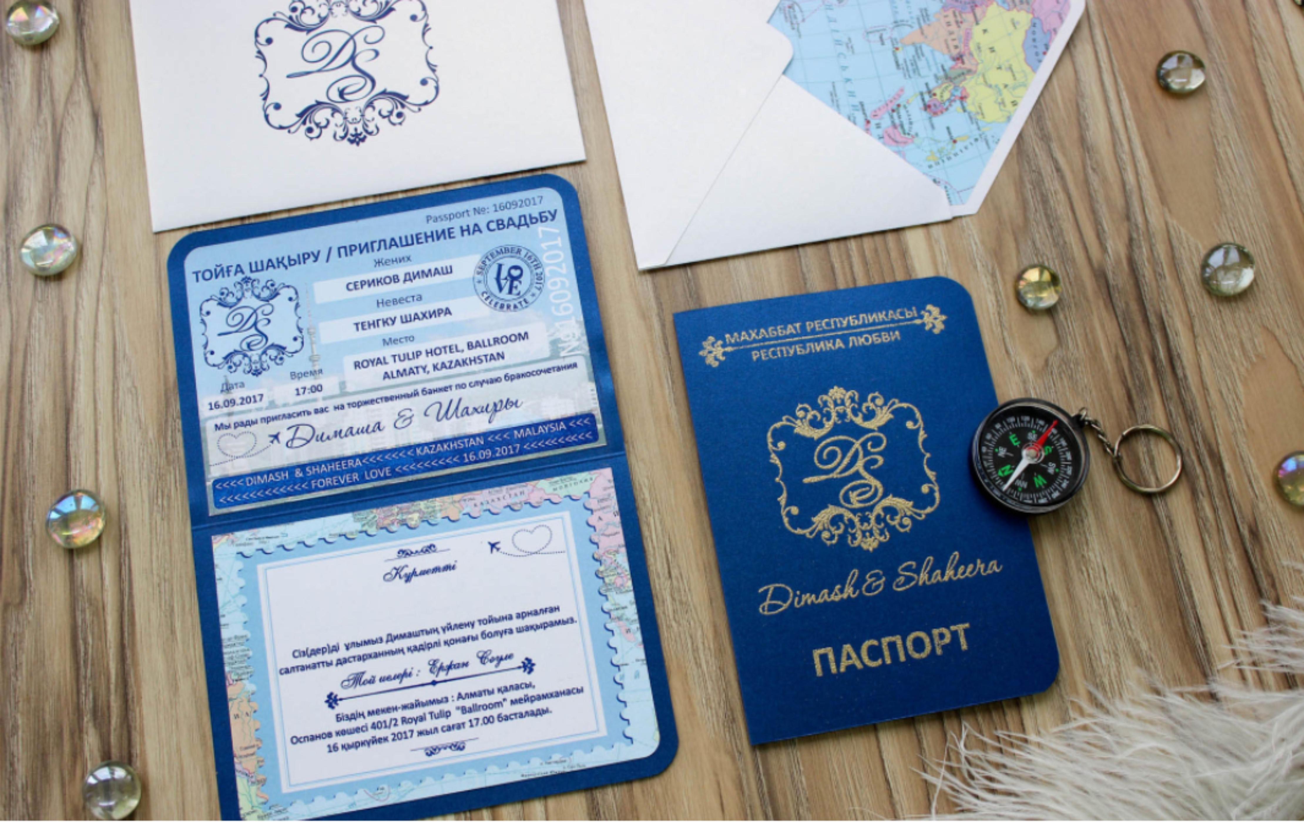 оригинальные_пригласительные_Алматы.jpg