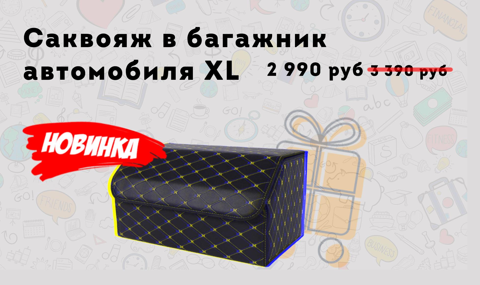 Слайдер мобильный PRO Блок 1