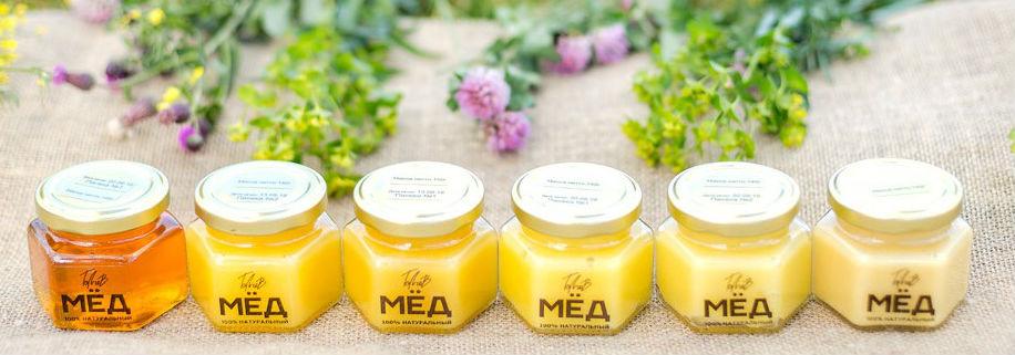 Мёд без термической обработки и добавок