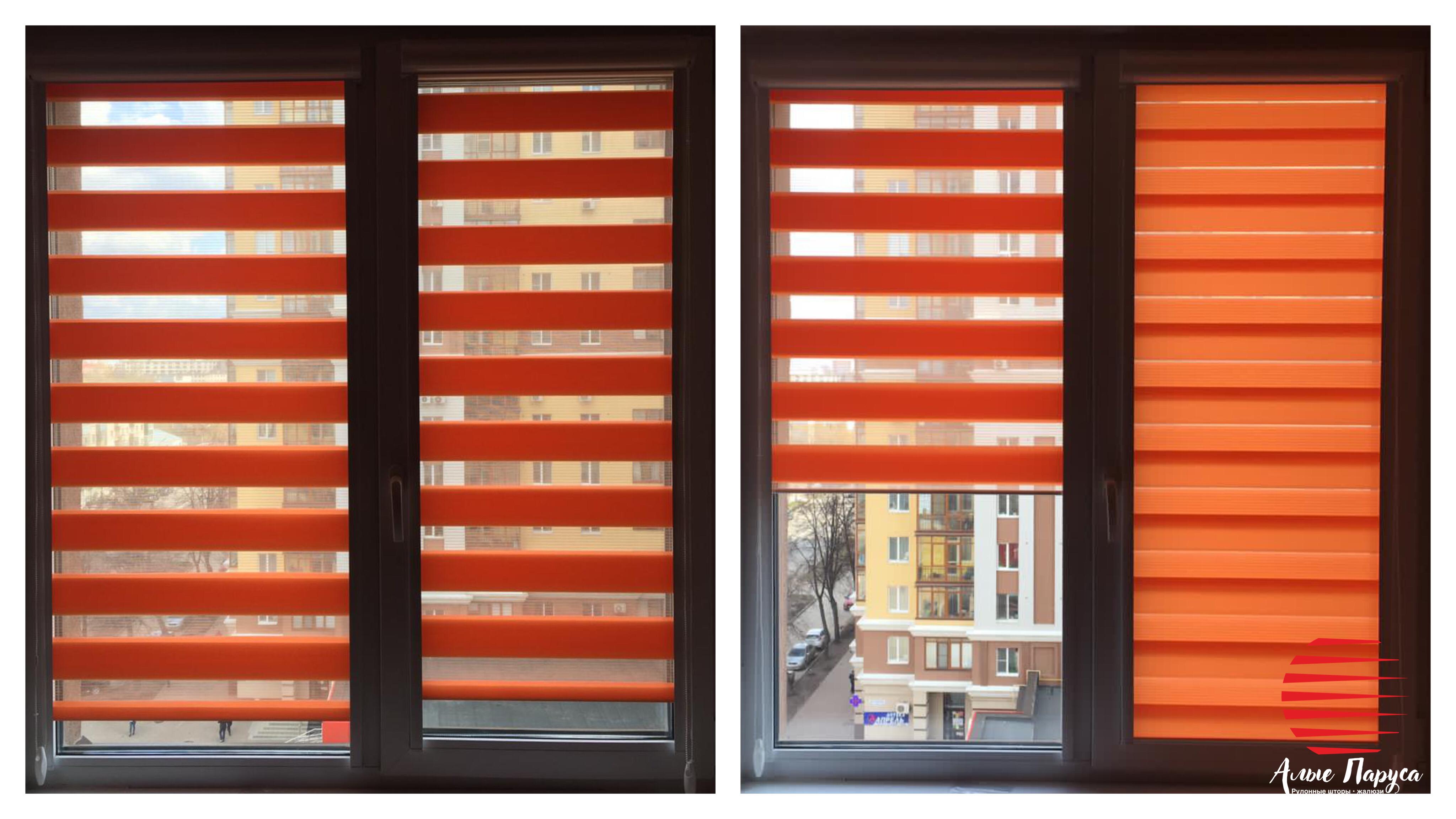 Рулонные шторы День-ночь (Зебра) производства компании Алые Паруса в разных положениях на окне