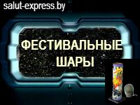 ФЕСТИВАЛЬНЫЕ_ШАРЫ_8.jpg