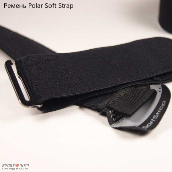 Polar Soft Strap