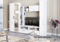ЛАГУНА Мебел для гостиной