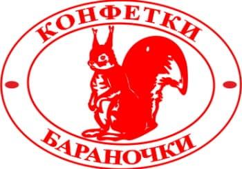 Конфетки-Бараночки - товарный знак