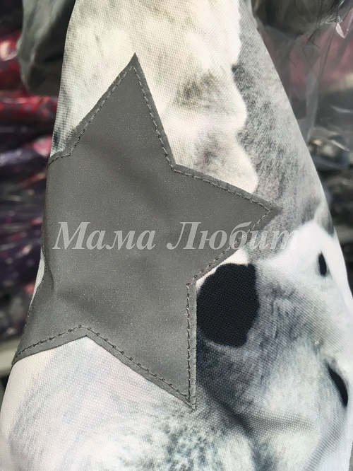 Одежда Molo и комбинезон Pyxis Polar Bear в интернет-магазине Мама Любит!
