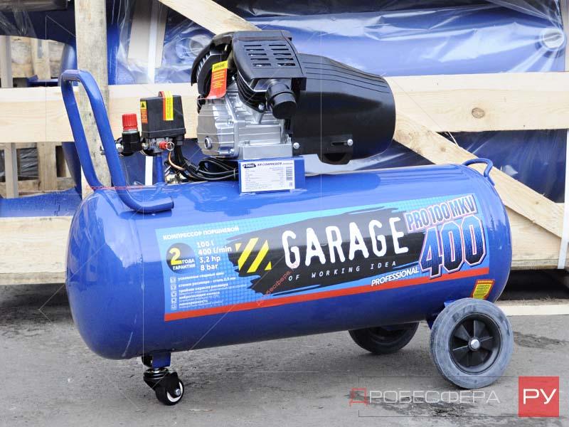 Поршневые компрессоры Garage