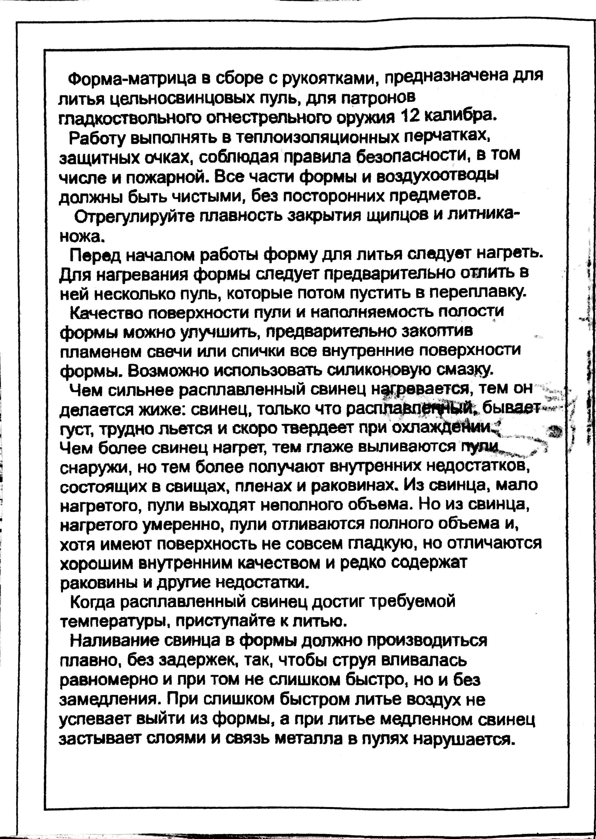 Новый_документ_8_1.jpg