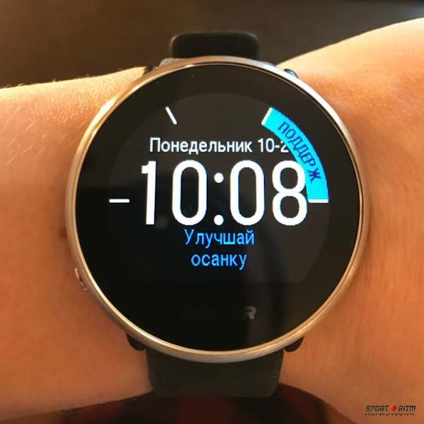 Виджет FitSpark на Polar Ignite