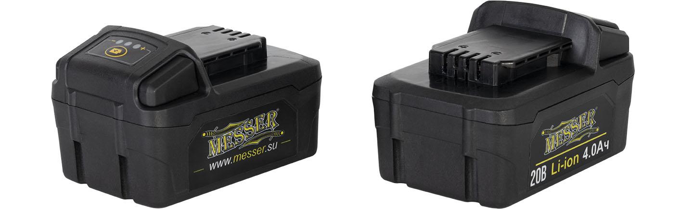 Заклепочник Messer RV-20103 поставляется с двумя аккумуляторами