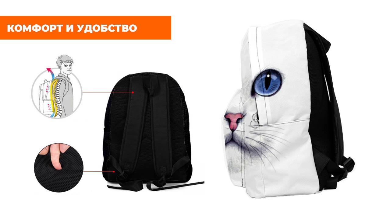 "Рюкзак ""Белая кошка"""