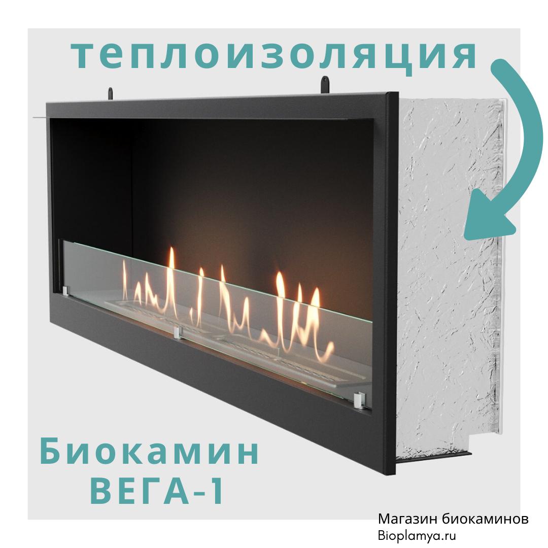 теплоизоляция.png