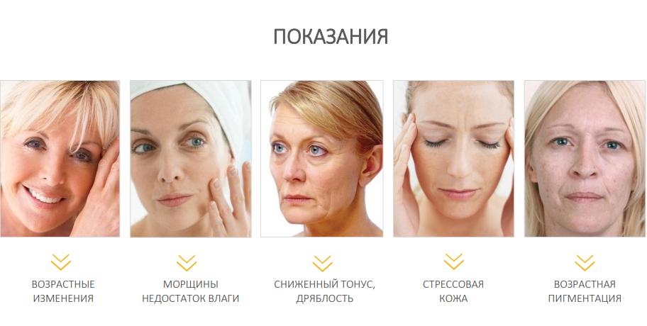 Трехкомпонентная лифтинговая золотая маска против морщин и дряблости, набор 10 шт. Beauty style