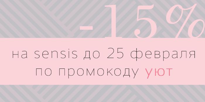 sensss.18.02-1.jpg