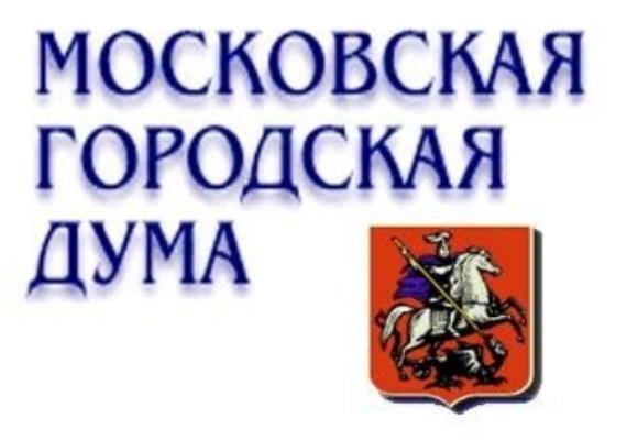 obratitsya-k-deputatam-mgd-cherez-prilozhenie-_aktivnyy-deputat_.jpg