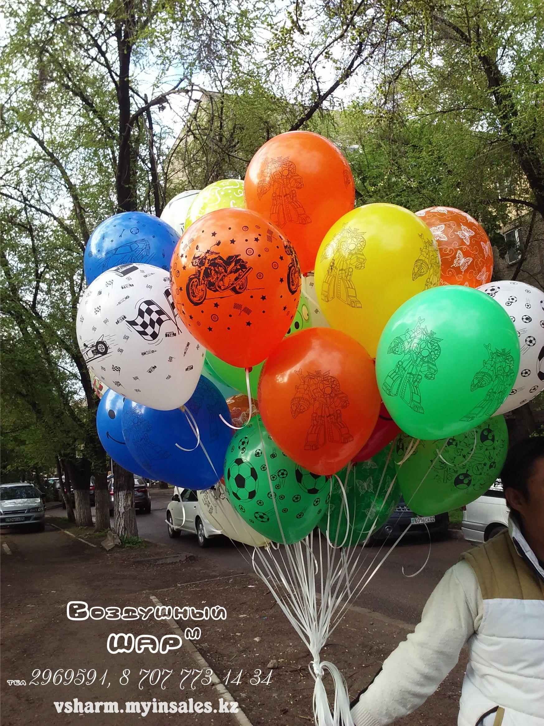 доставка_шаров_для_мальчика_на_день_рождения.jpg