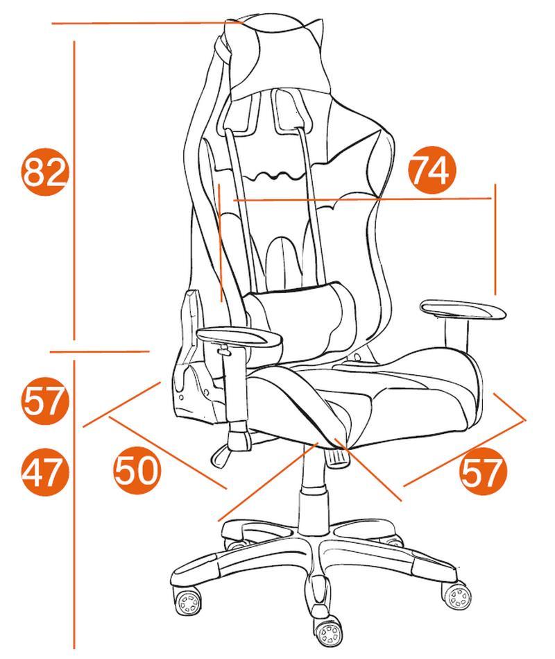 Размеры Кресла iBat