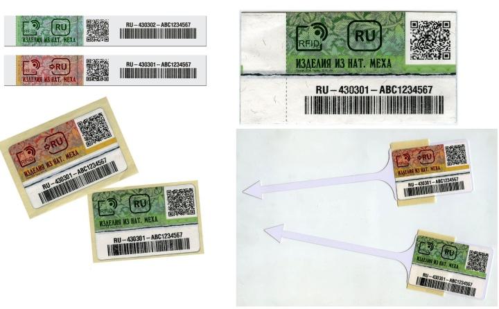 Различные виды RFID-чипов для меховой одежды