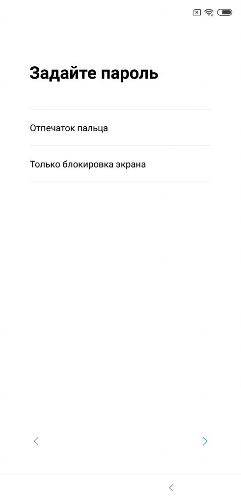 скрин 12.png