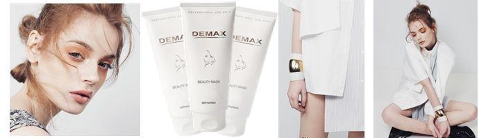 маска красоты Demax