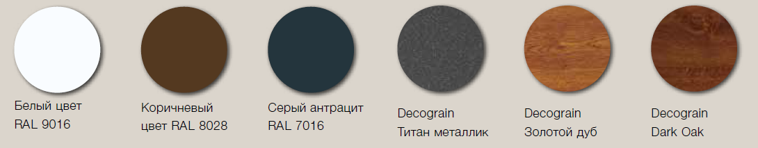 двери_color.png