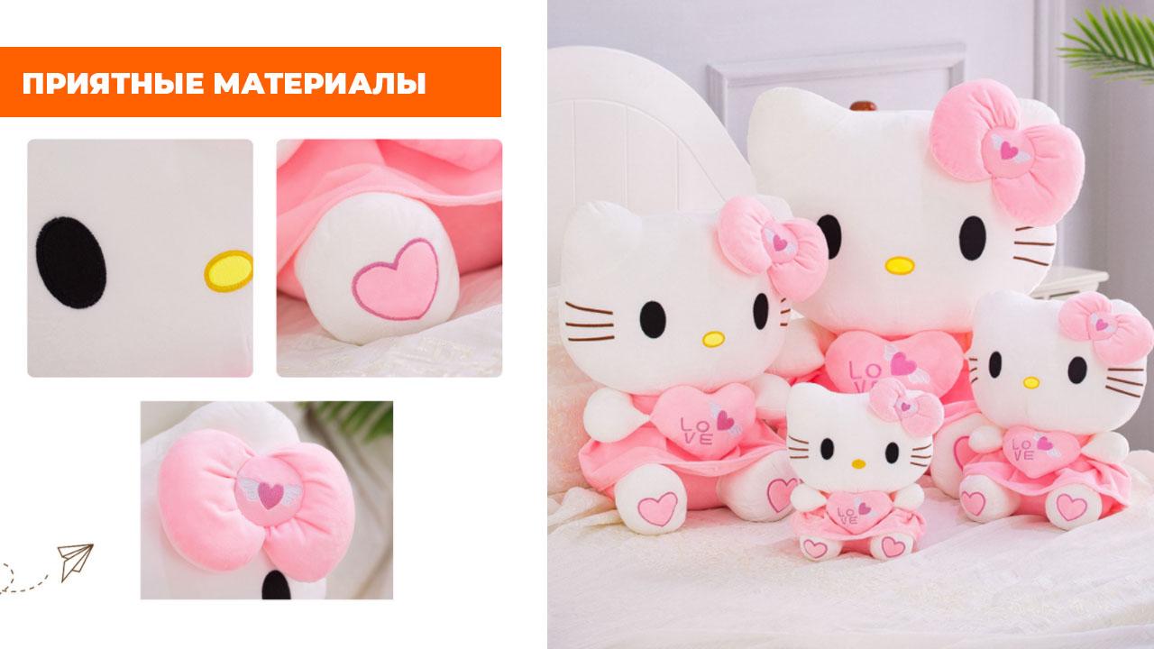 """Мягкая игрушка """"Hello Kitty"""" классическая (55 см.)"""