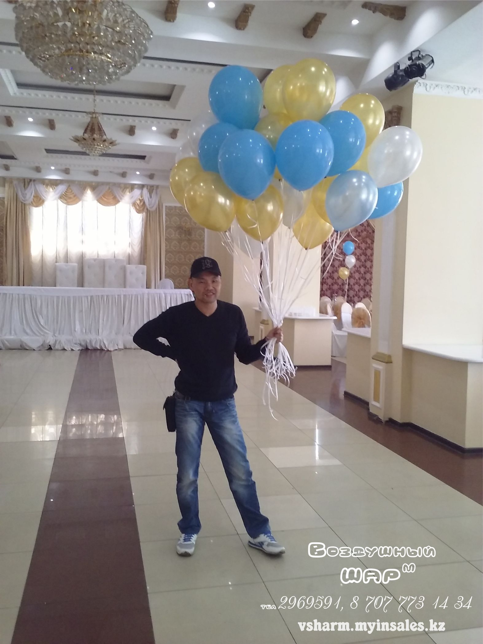 доставка_гелиевых_шаров_Алматы.jpg