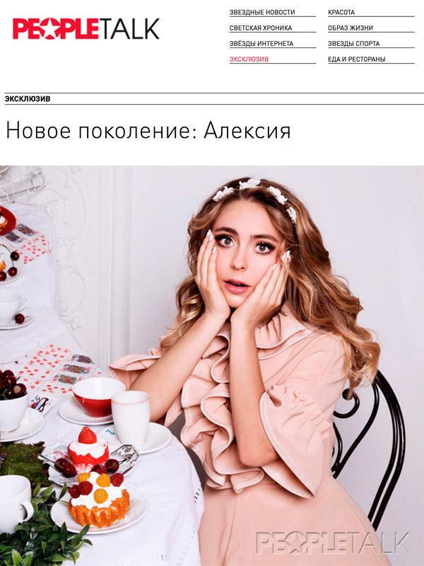Саша-Жулина-в-People-Talk_2.jpg