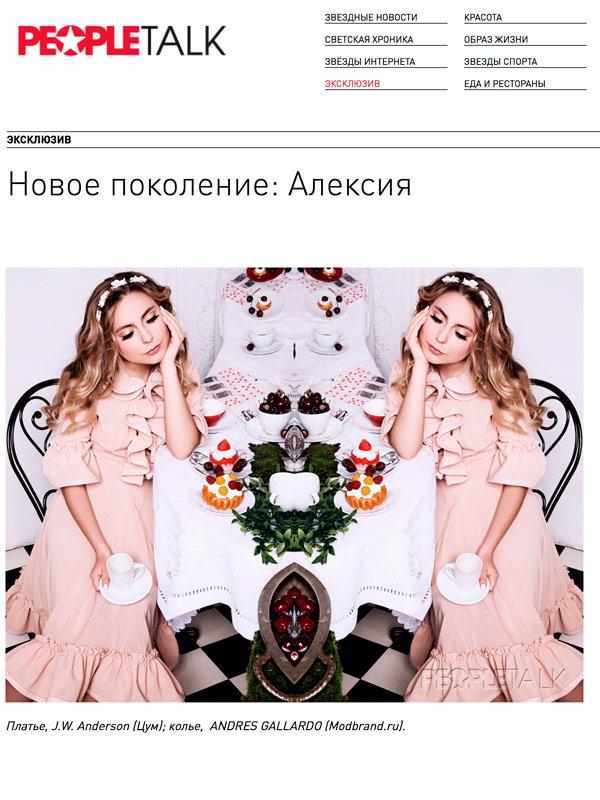 Саша-Жулина-в-People-Talk_3.jpg