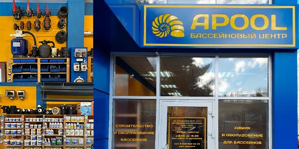 Магазин в Краснодаре, ул. Большевистская 352