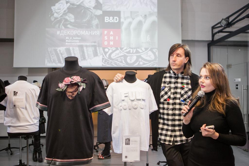 Проект С. Сысоева с манекенами для шитья Royal Dress forms