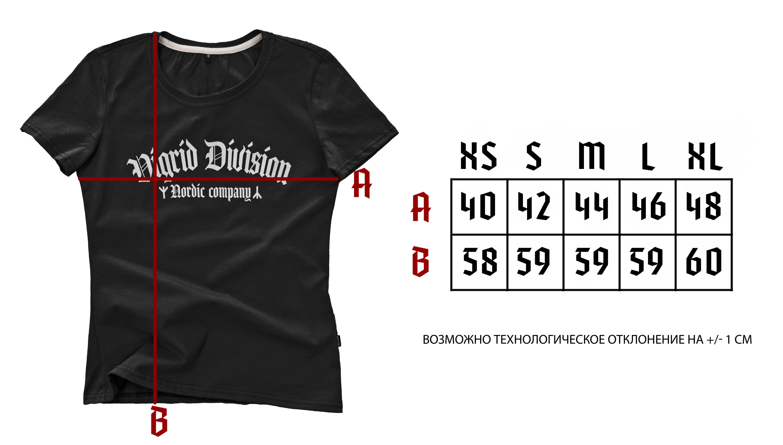 Таблица_размеров_женских_футболок.jpg