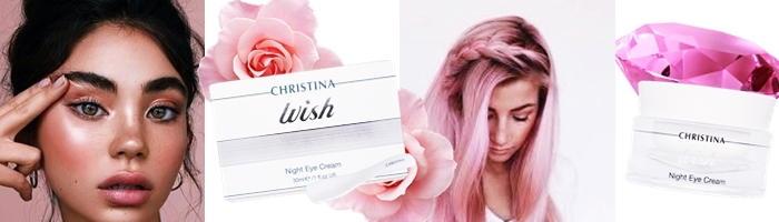 https://www.prostoprelest.com.ua/product/christina-wish-night-eye-cream-nochnoy-krem-dlya-zony-vokrug-glaz