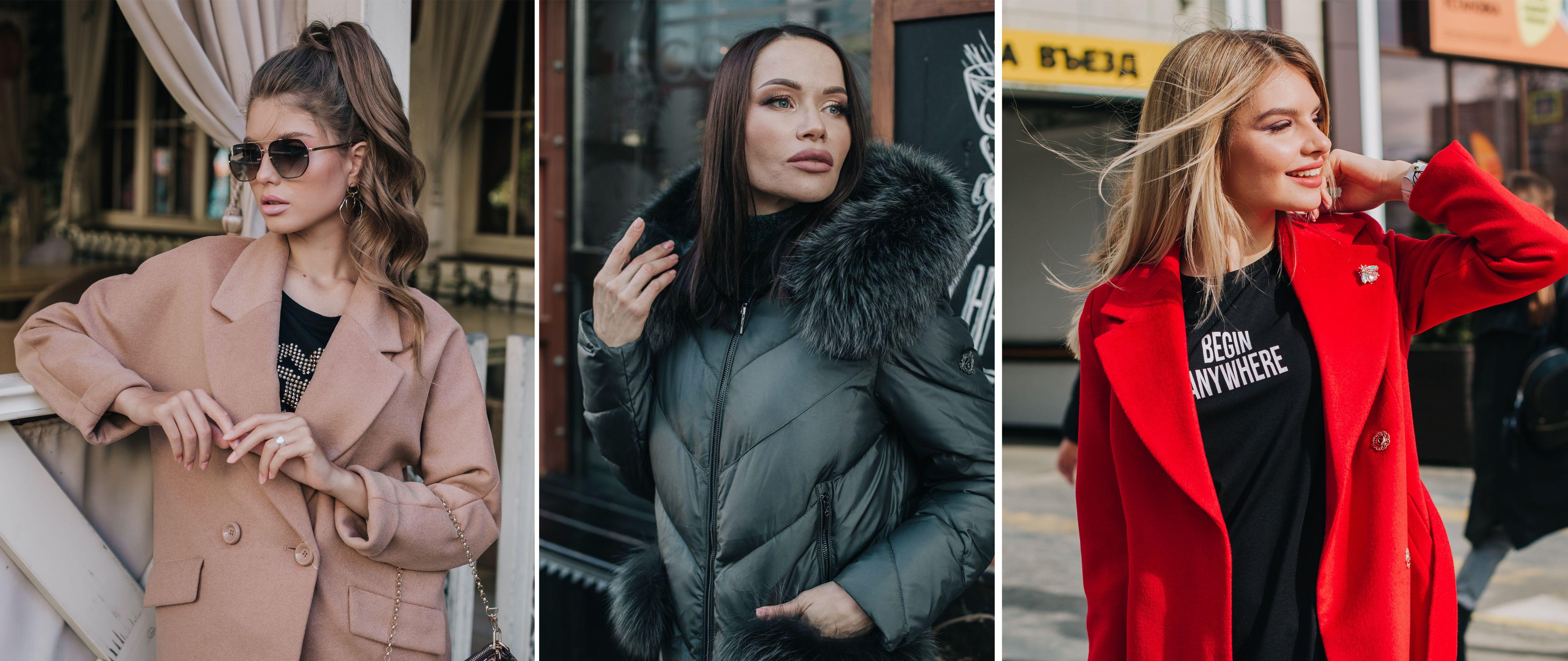Женские пальто и куртки купить недорого
