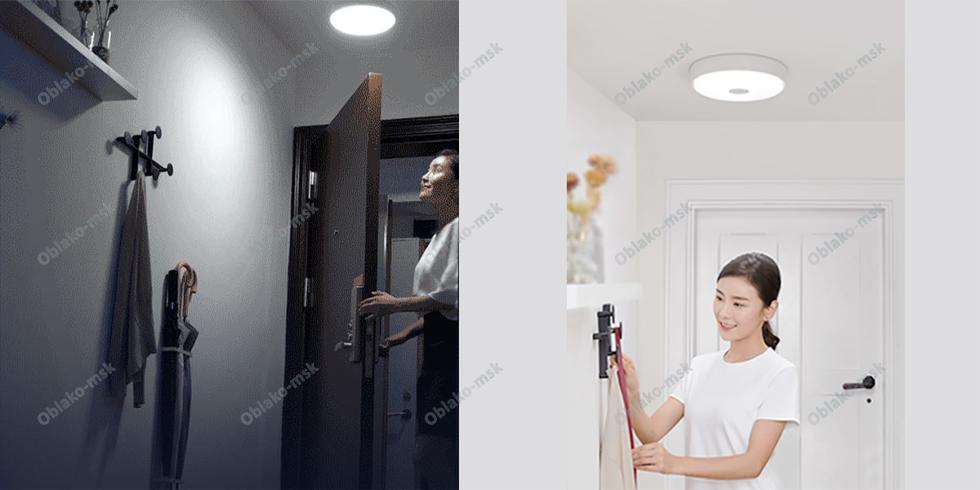 Потолочная светильник Xiaomi Yeelight Crystal Sensor Ceiling Light Mini RU EAC