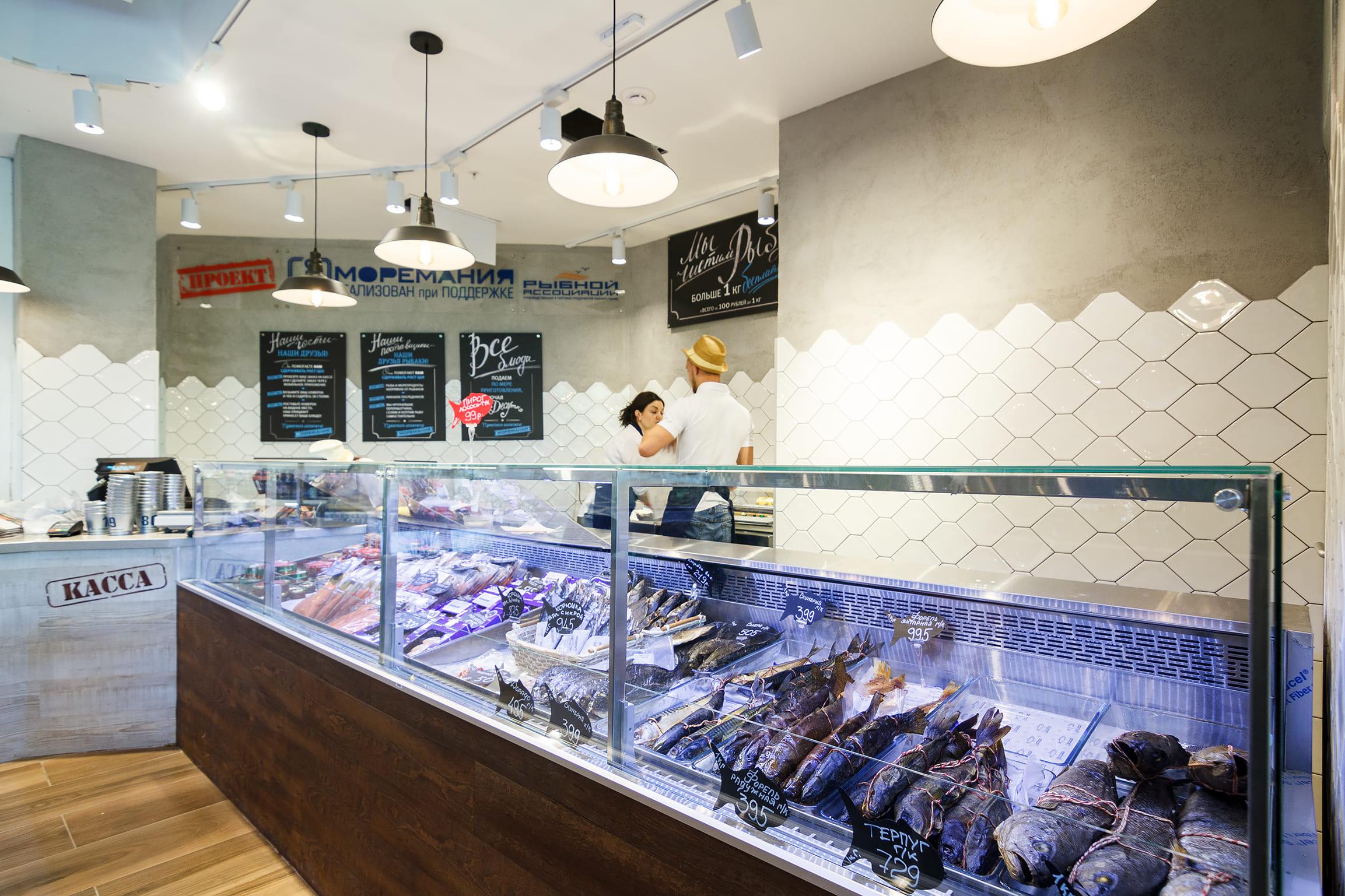 Сеть Рыбных Магазинов