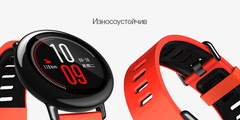 Часы Amazfit Pace (international version/черные)