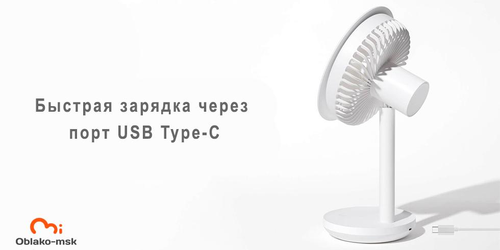 Настольный вентилятор SOLOVE Desktop Fan