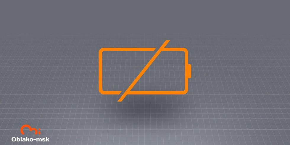 Магнитная лента для робота-пылесоса Xiaomi Mi Robot Vacuum