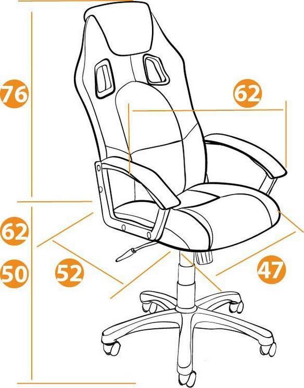 Размеры Кресла DRIVER