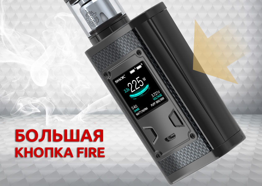 SMOK Majesty Carbon Fiber + TFV8 X-Baby Kit
