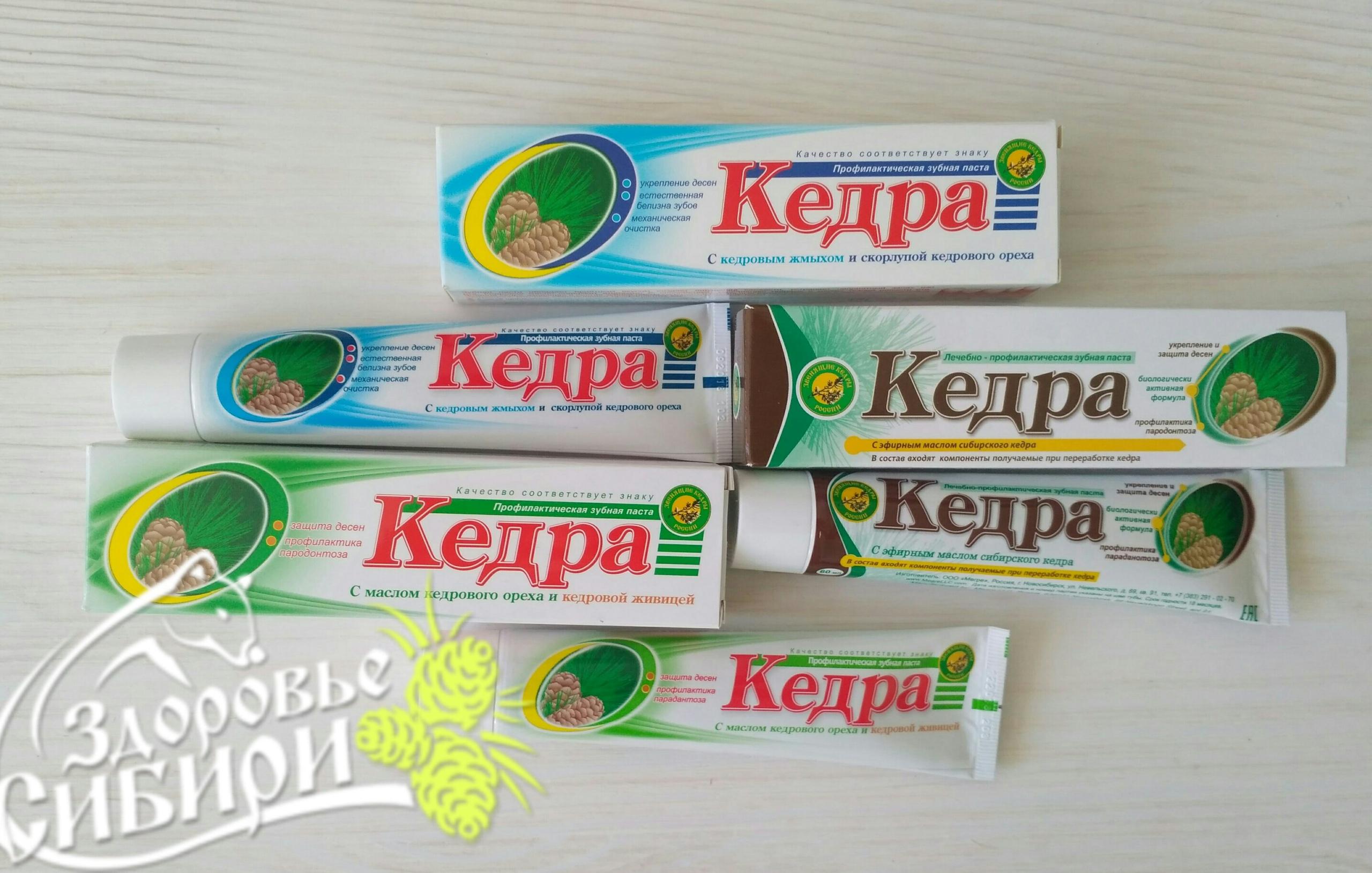 Натуральные зубные пасты