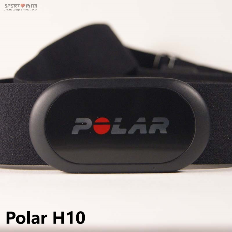 Нагрудный пульсометр Polar H10