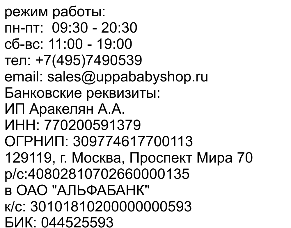 uppa-rekv.png