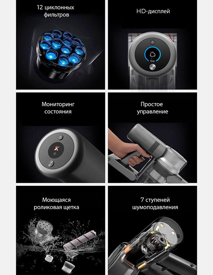 Беспроводной ручной пылесос Dreame V11 Vacuum Cleaner Global характеристики
