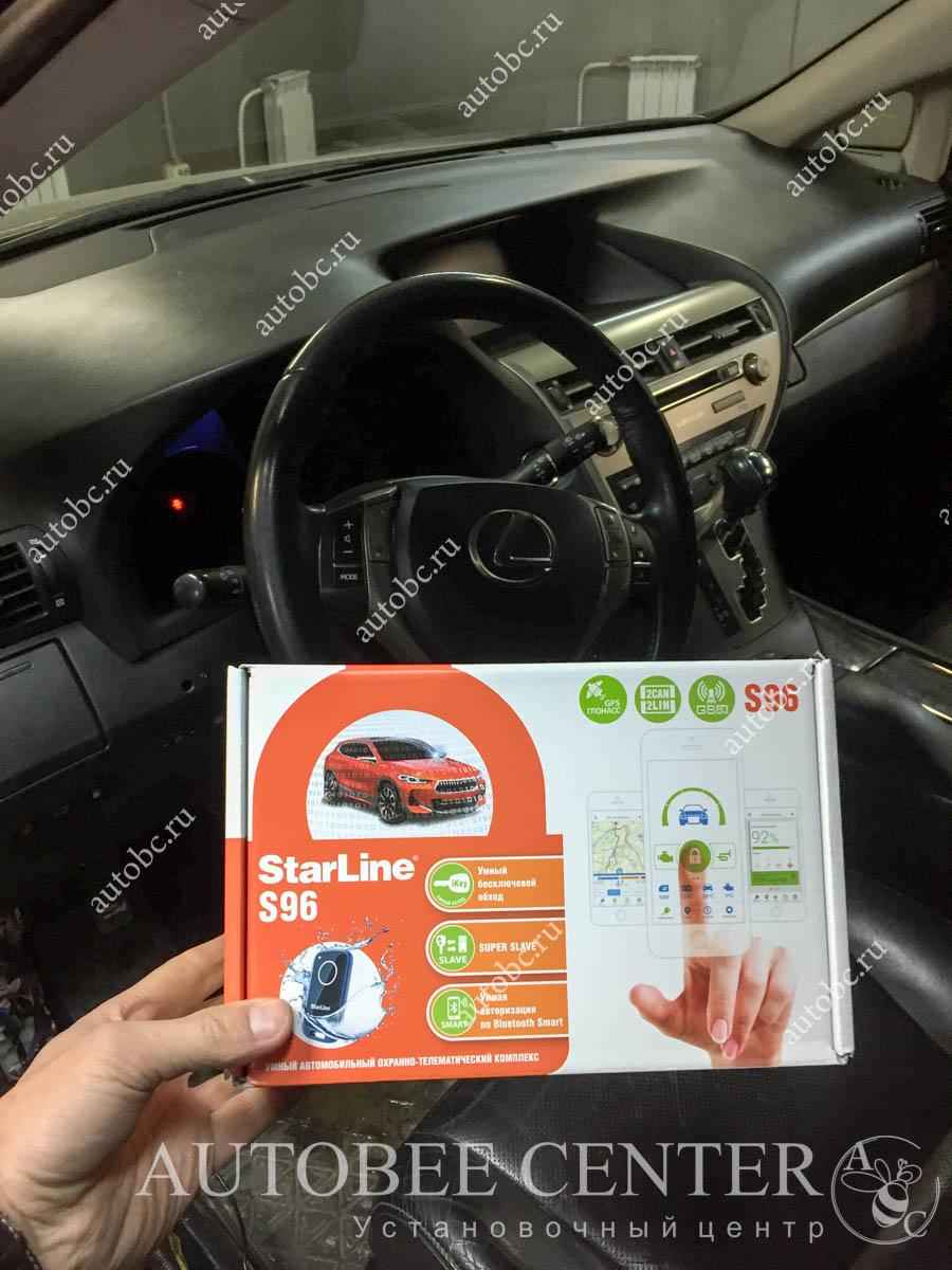 Lexus RX 350 (установка охранного комплекса StarLine s96)