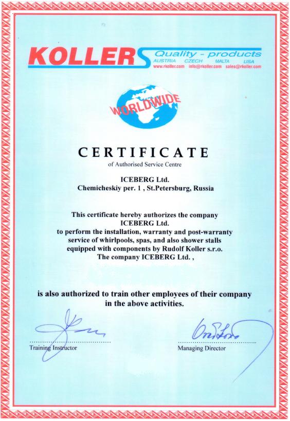 Сертификат Koller
