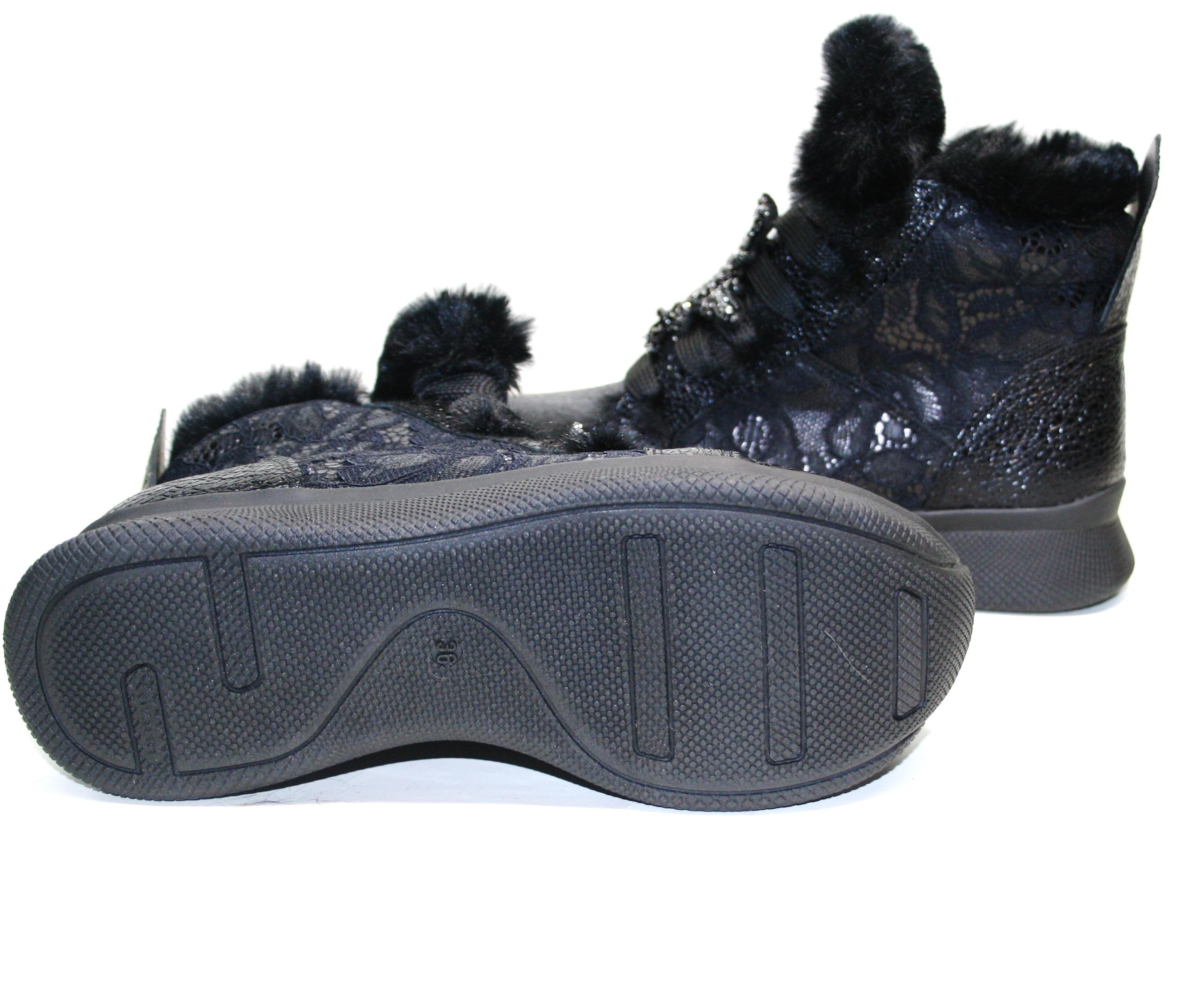Сникерсы кроссовки зимние