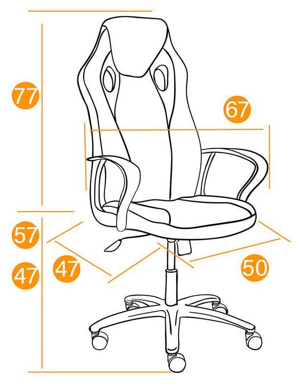 Размеры Кресла RACER